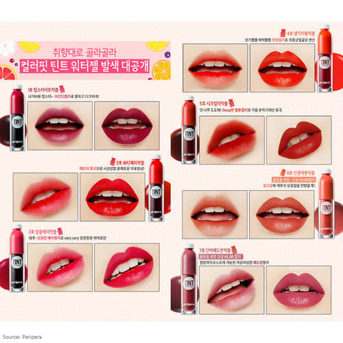 PERIPERA Colorfit Tint Water Gel