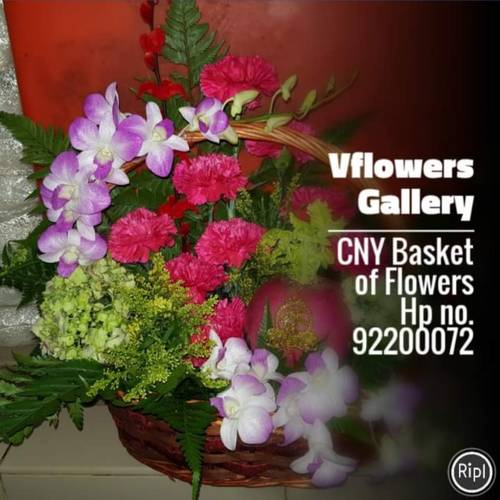Vflowers CNY Fai Basket