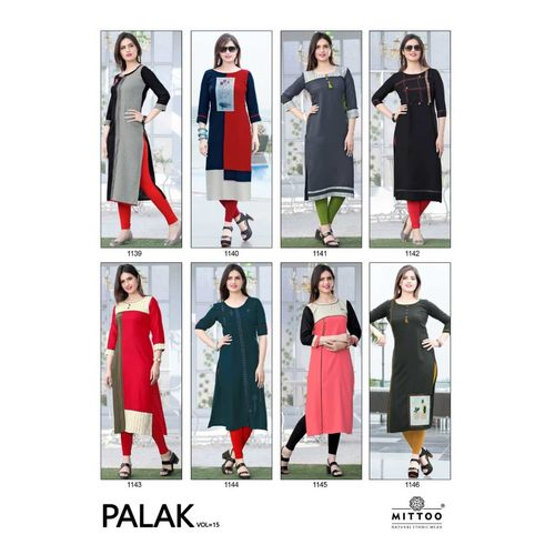 Fasdest Ladies/Women Rayon Designer Straight side-cut Long Kurti /Kurta/Top (1141)