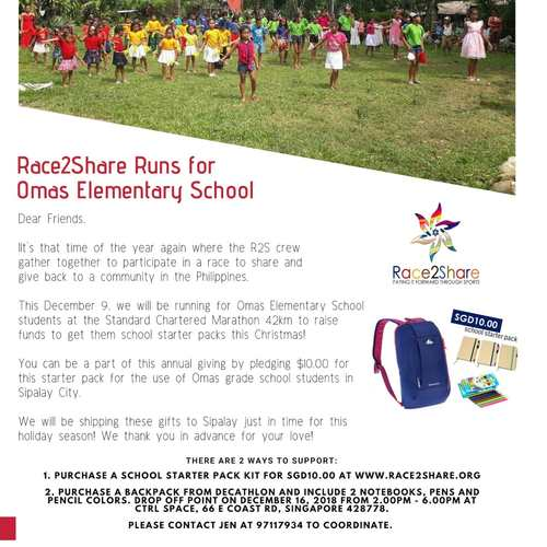 R2S School Starter Pack 2018