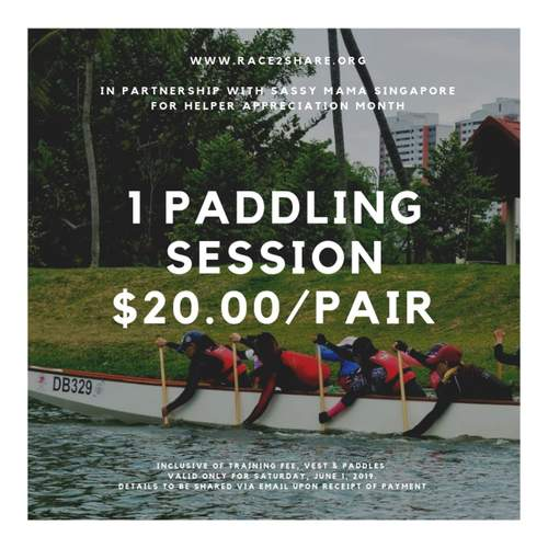 R2S & SASSY MAMA SINGAPORE SPECIAL - PAIR OF TICKETS DRAGON BOAT SESSION (JUN 1)