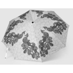 Peacock Umbrella