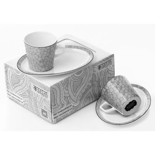 Jalebi Coffee Cookie Set