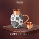 Lotus Copper Jug