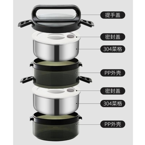 Roy Dom 3-Layers 304 Stainless Steel Thermal Food Container