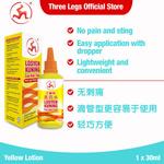 Yellow Lotion 30ml
