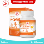 Rejoince (Available in 60 or 200 capsules)