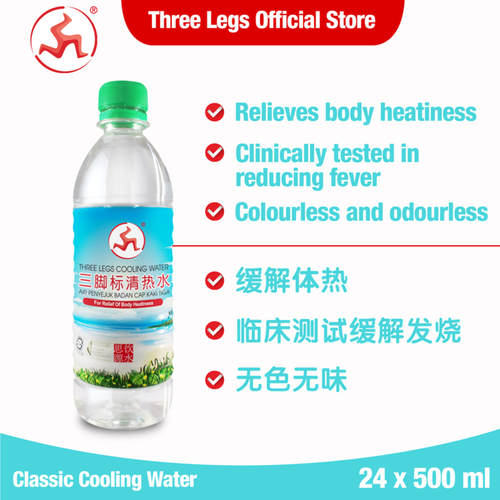 Cooling Water  500ml (24pcs)