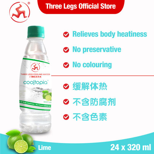 Cooltopia Zesty Lime 320ml (24pcs)