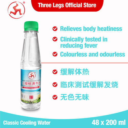 Cooling Water  200ml (48pcs)
