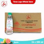 Cooltopia Juicy Guava 320ml (24pcs)