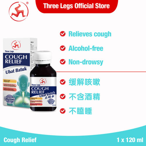 Cough Relief 120ml