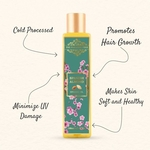 The Paradise Trees Cold Processed Organic Spanish Almond Oil 200ml