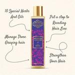 The Paradise Trees Herbal Jatamansi & Brahmi Hair Therapy Oil, 200 ml