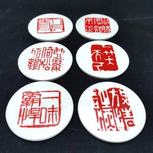 Six Seals Coaster Gift Set