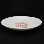 Six Seals Deep Plate Gift Set 6pcs Set