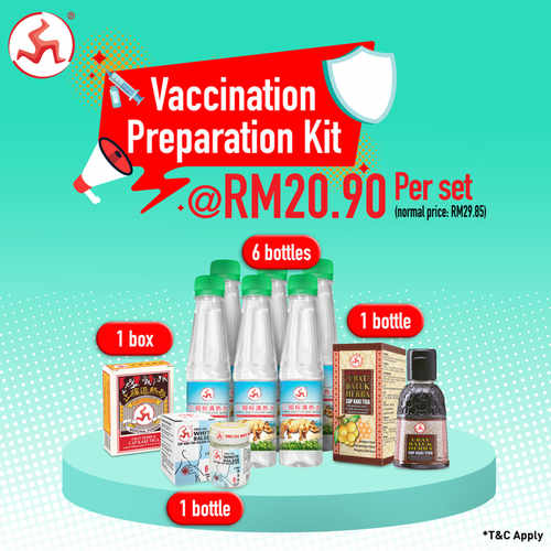 Bundle Promo: Vaccination Preparation Kit (Cooling Water & OTC Products)