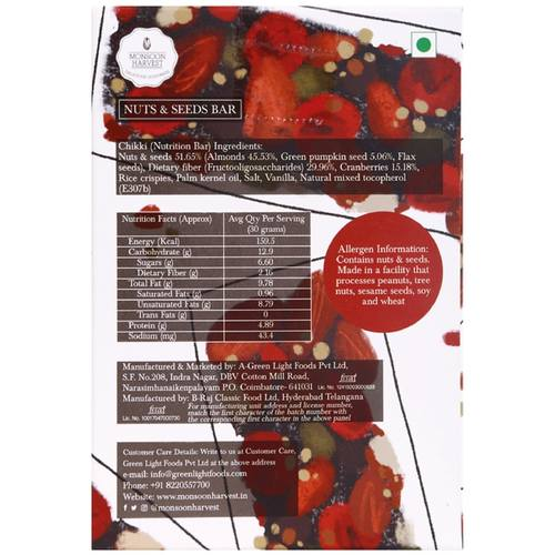 Nuts & Seeds Bar - Cranberry & Almond (Pack of 6)