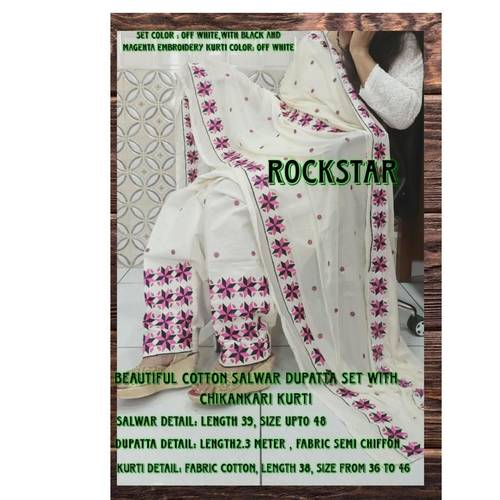 Cotton Salwar Dupatta Set With Kurti