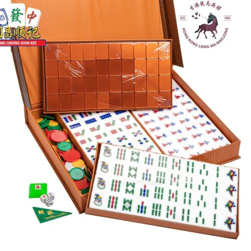 LONGMA™ Marble & Metallic Series Mahjong Set