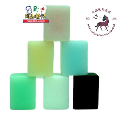 LONGMA Whole Colour Series Mahjong Set