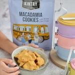 KINTRY Macadamia White Choc Cookies 35g Halal
