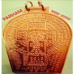Parham General Protection and Lucky Charm Medallion