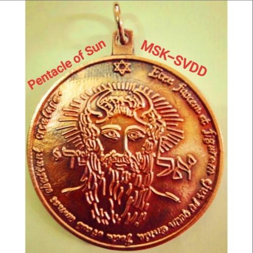 Pentacle of The Sun Medallion