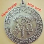 Alpha Omega Protection and Lucky Charm Medallion