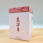 Aizen Love Incense Powder Box