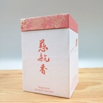 Happiness Aromatic Incense 慈航香