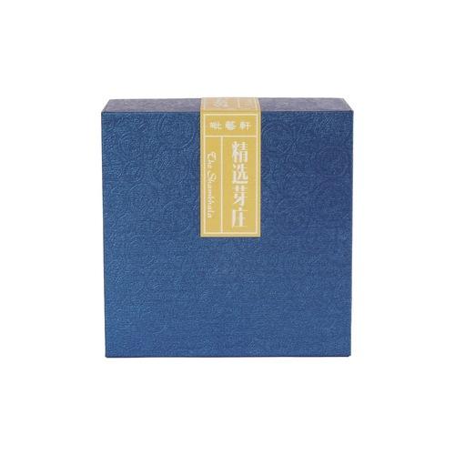 Agarwood Incense Coils 精选芽庄