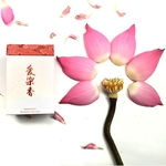 Aizen Love Incense Powder